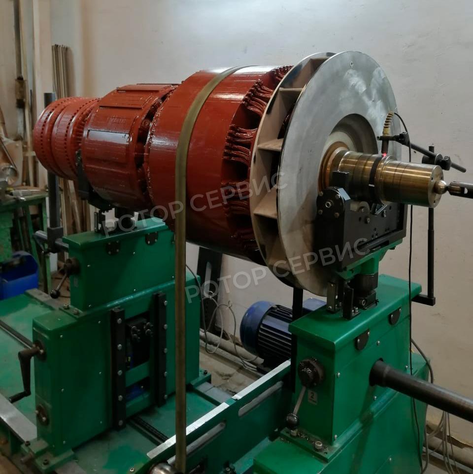 Выполненная работа по балансировке ротора генератора