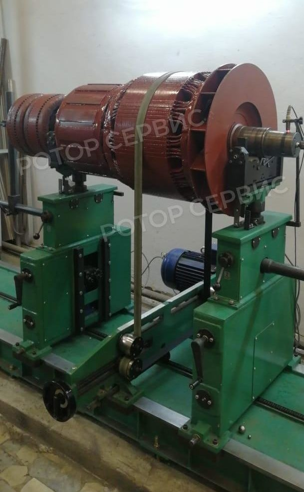 Ротор генератора - РоторСервис