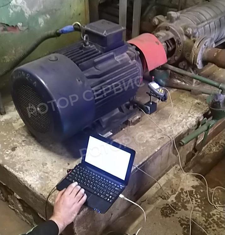 Вибродиагностика электродвигателей